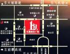 丽江玉龙县弘源商业广场写字楼出售