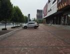 北京路 环境优美、黄金地段商业区 酒楼餐饮 商业街卖场