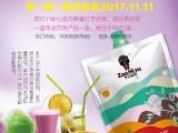 陕西枣之蜜语盒装630g(30gx21)