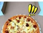 慕尚披萨炸鸡加盟 西餐 投资金额 1-5万元