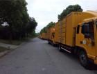 大小货车出租 拉货 搬家 长途货运 全上海服务