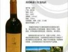 华上喜庆酒项目全国招商加盟 婚庆 1-5万元