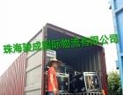 珠海南屏至澳门 香港货运 国际海运出口国际空运出口
