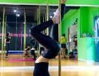 乌鲁木齐舞蹈培训 成人零基础培训 钢管舞爵士舞培训