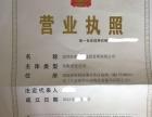 转让深圳投资管理、资产管理、互联网金融、贸易公司