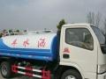 转让 洒水车专业定制2至30吨东风洒水车