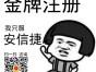 黄陂汉口北注册公司地址选哪较好?在汉口北办公司有哪些优惠政策