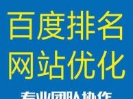 汉阳做网站 汉阳百度关键词优化 汉阳百度快照优