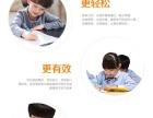 林文正姿护眼笔产品介绍