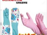 花袖 洗碗手套 橡胶手套 洗衣服手套天然乳胶家务手套  批发 加