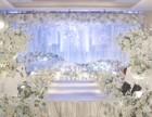 绵阳好的婚庆-专业度高-风格多样化-杜绝相似婚礼