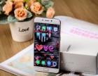 重庆iPhoneX分期付款办理捷信分期通过率高