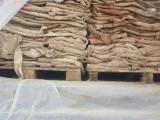 供应优质南非盐湿牛皮