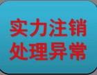 上海虹口区注册公司如何处理