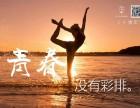 新青年,让梦想先行 福州 芭蕾舞 昕艺尚