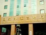 天津滨海新区塘沽开发区企业大字门头字展示牌制作安装