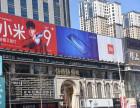 太原市区广告牌太原楼顶广告大牌,太原市区墙体广告