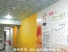 上海黄浦区董家渡人事HR放心的大学生求职公寓