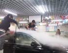 韩国蒸汽清洗机加盟 洗车 投资金额 1-5万元