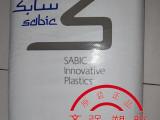 现货供应 美国沙伯基础 原GE LEXAN/高流动PC 通用级PC 203R