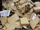 杨浦区废纸箱回收站鞍山附近废品站上海废旧物质回收公司