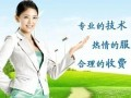 欢迎访问% 南昌三菱空调售后网站 全市各点维修~咨询电话