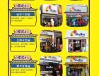 重庆鸡排奶茶店加盟 奶茶鸡排加盟店榜