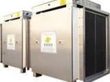 深圳晶燦生態供應化工廠廢氣處理設備