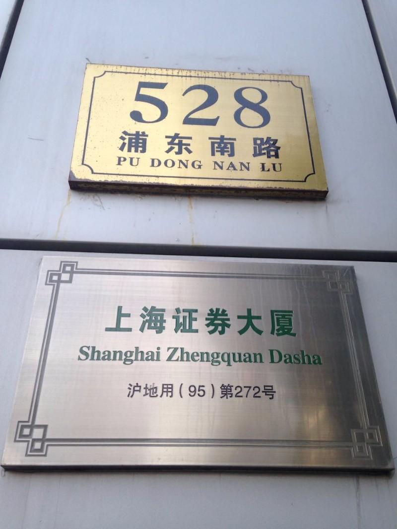 期货配资场外期权就找金桥大通陈晓东