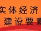 黑龙江中远农盘金手指招商加盟