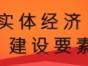 黑龙江中远农业商品交易中心招商