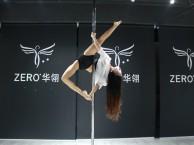 贵州高薪职业 舞蹈成人零基础培训 包分配