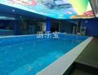 供应周村儿童游泳馆/淄川游泳馆设备游泳池