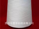限时促销纯涤纱32支 纯涤大化短纤30支32支涤纶纱线