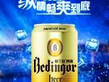 柏丁格啤酒 德國風情 招商加盟