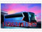 (无锡到宝鸡的汽车 发车时刻表 15262441562 票价