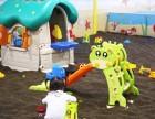 儿童玩具加盟 蘑菇宝贝加盟 蘑菇宝贝加盟电话多少