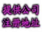 全北京接 代理记账,两百圆一个月,服务周到靠谱