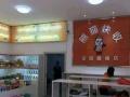 熊猫县运农村电商