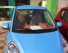 众泰E20(知豆)2014款 ZOTYE E20/知豆电动车