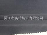 100%天丝面料 天丝斜纹布 梭织面料 柔软透气健康环保优质面料