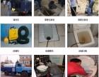 洛阳专业管道疏通,维修水暖,防水 全市连锁
