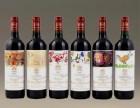 佛山回收拉菲红酒,回收木桐等红酒