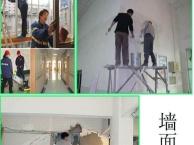 杭州专业装修新房 二手房 店铺厂房 办公楼墙面粉刷