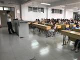 新中语教育 沙坪坝学习中心