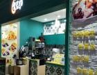 (个人)高档商场特色连锁甜品店转让Q