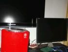 家用精致台式电脑
