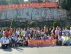 深圳市都来乐国际旅游