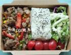 吕涛健身营养餐生产销售