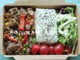 呂濤健身營養餐生產銷售